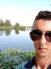Yannis, 30, Bulgaria, Ruse