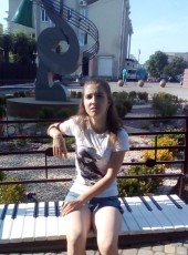 Mariya, 28, Ukraine, Tulchin