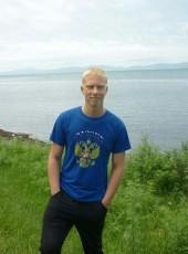 Sergey, 21, Russia, Bolshoy Kamen