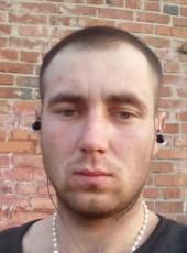 Dmitriy, 24, Ukraine, Kremenchuk