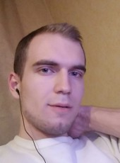 Denis, 26, Ukraine, Dnipr