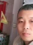 王海龙, 20, Changchun
