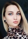 Kamila, 24, Moscow