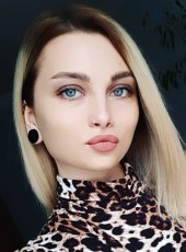Kamila, 25, Russia, Moscow