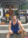 Artem, 27, Kemerovo