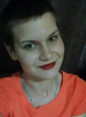 Tatyana, 25, Russia, Kursk