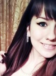 Катюшка, 21 год, Быково (Волгоградская обл.)
