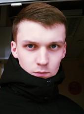 Viktor, 24, Belarus, Minsk