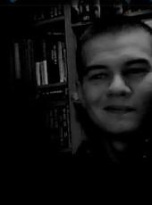 Даниил, 22, Россия, Петрозаводск