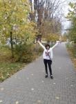 Marianna, 24  , Novomoskovsk