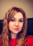 елена, 25 лет, Рязань
