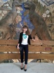 Лена, 28 лет, Челябинск