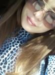 Анастасия, 18 лет, Бисерть
