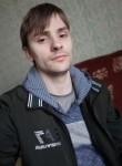 Sergey, 23, Tomsk