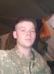 Іван, 21  , Seversk