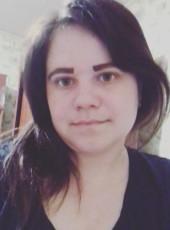 Marina, 26, Ukraine, Chernihiv