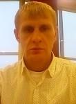 Александр, 39 лет, Ханты-Мансийск