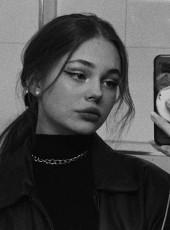 Angelinp, 18, Ukraine, Smila