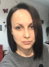 Юлия, 32, Україна, Дніпропетровськ