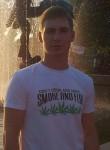 Сергей, 28, Orenburg