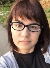 Ekaterina, 36, Russia, Nakhabino