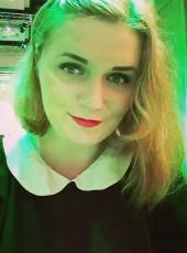 Elen, 32, Russia, Novosibirsk