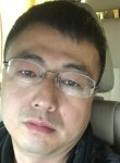 地大物博, 38, Huaibei