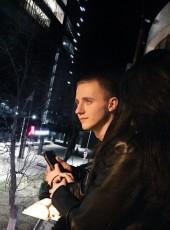 Стасян, 20, Россия, Москва