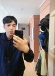 Runner, 26, Namyangju