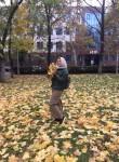 Стефа, 18 лет, Краснодар