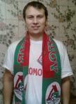kirill, 33  , Ivanovo