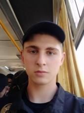 ARTEM, 19, Ukraine, Bilgorod-Dnistrovskiy