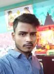 Lokeshwar Prasad, 25  , Delhi