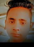 محمد, 18, Cairo