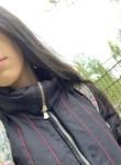 Nika, 18, Surgut