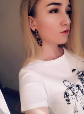Anastasiya Lobanova, 21, Russia, Bolokhovo