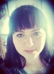 Елизавета, 24 года, Ремонтное