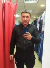 Aleksandr, 27, Ukraine, Novomoskovsk