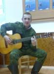 Сергей, 29  , Bezhanitsy