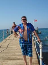 Pavel, 51, Russia, Vyazniki