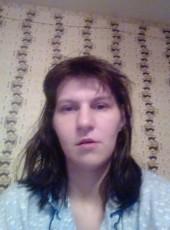 Elizaveta, 26, Russia, Lukhovitsy