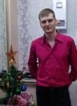 Antoshka, 33, Kirishi