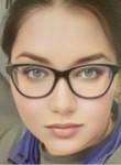Знакомства Запоріжжя: Юлия, 23