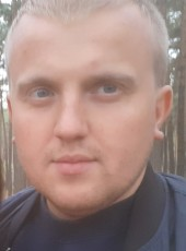 Andrey, 33, Ukraine, Sumy