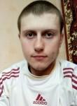 Artyom, 25  , Yakutsk