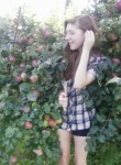 Ann, 22, Ivatsevichy