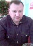 Сергей, 52 года, Каменск-Уральский