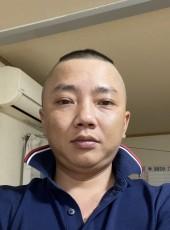 Đình Đạt, 37, Japan, Nagoya-shi