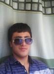Эмомали, 25 лет, Кубинка