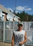 Sergey, 42  , Vovchansk